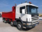 産業廃棄物の収集運搬車両の種類 | 性状や排出方法に応じた車両を使用します。