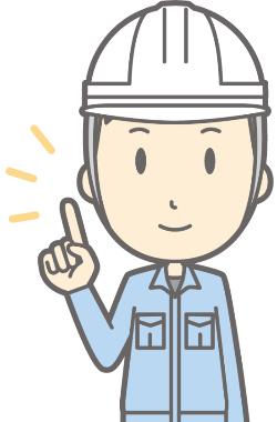 浄化槽工事業を営む 浄化槽設備士を置く