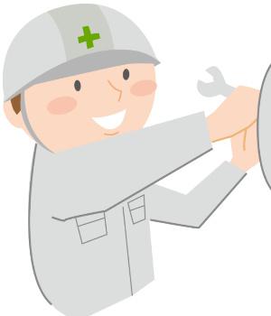 電気工事業の登録と通知が必要なケースと不要なケースと罰則の記事