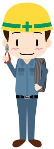 電気工事業登録の更新や変更届出
