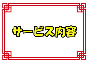 電気工事業登録 代行サポート 青森県